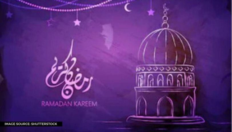 what is ramadan kareem