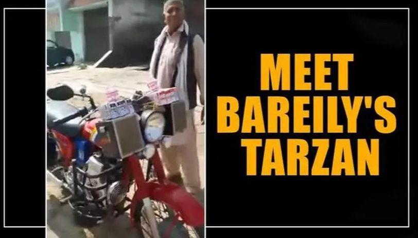 Bareilly's Tarzan