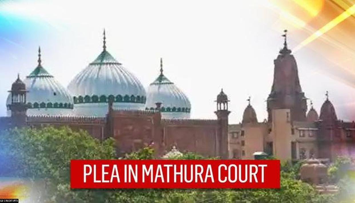 Mathura court admits plea for removal of mosque allegedly built on Krishna's birthplace - Republic World