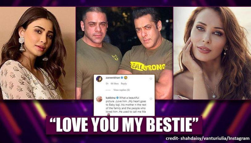 Salman Khan's nephew Abdullah's death: Iulia Vantur, other celebs express grief with posts