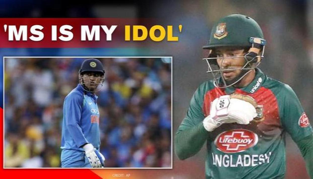 'Fond of MS Dhoni's captaincy, no major tournament that he has not won:' Mushfiqur Rahim - Republic World