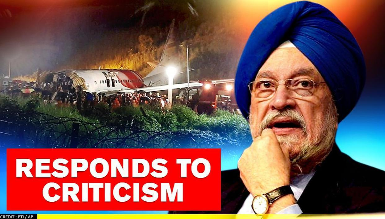 'Refrain from making speculative observations': Hardeep Puri to Oppn after Kozhikode crash - Republic World