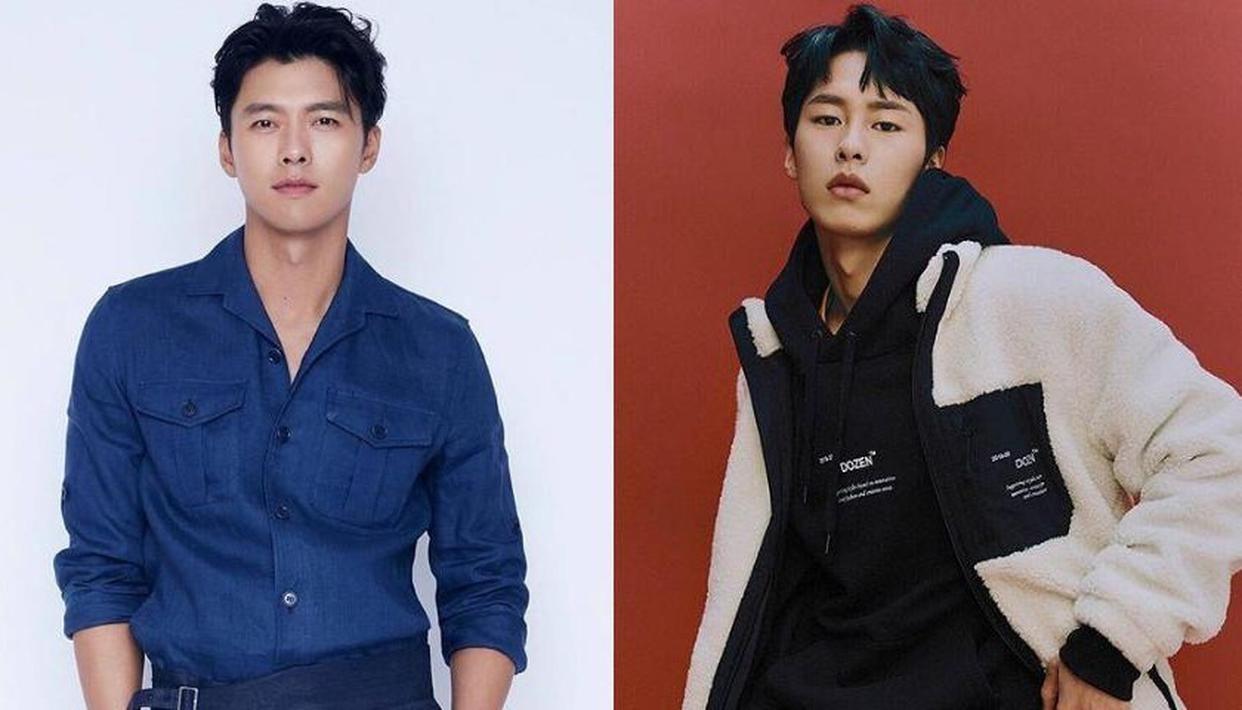 Hyun Bin Extends Support To Jae Wook Of Extraoridinary You Latter Expresses Gratitude