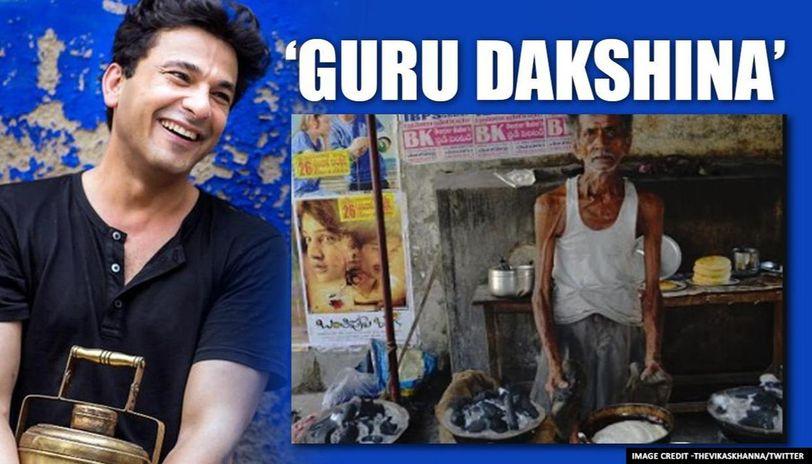 Vikas Khanna pays Guru Dakshina to man who taught him 'Dibba Roti' years ago