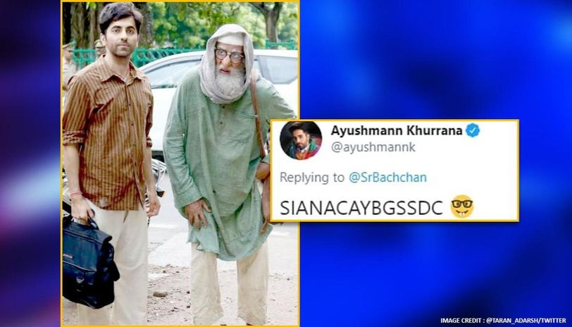Amitabh Bachchan makes 'cool as cat' abbreviation GiBoSiBo, Ayushmann says SIANACAYBGSSDC