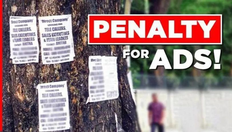 ChennaiCorporation to fine offenders for abusing trees