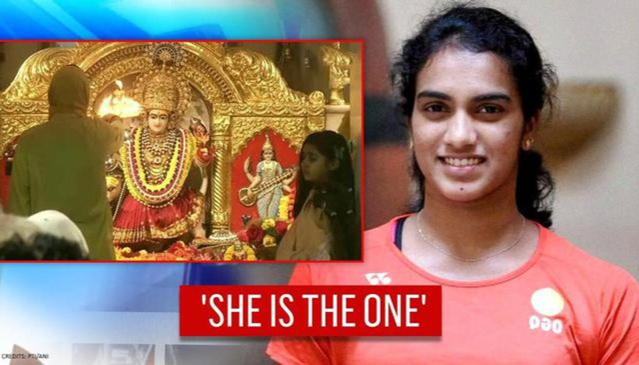 PV Sindhu bats for women empowerment in Navratri wish, hails 'symbol of strength & love' - Republic World