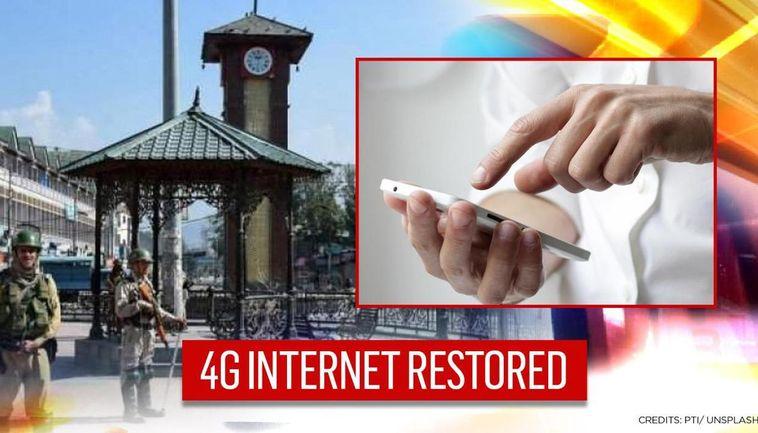 4G mobile internet services restored in entire J&K after ...