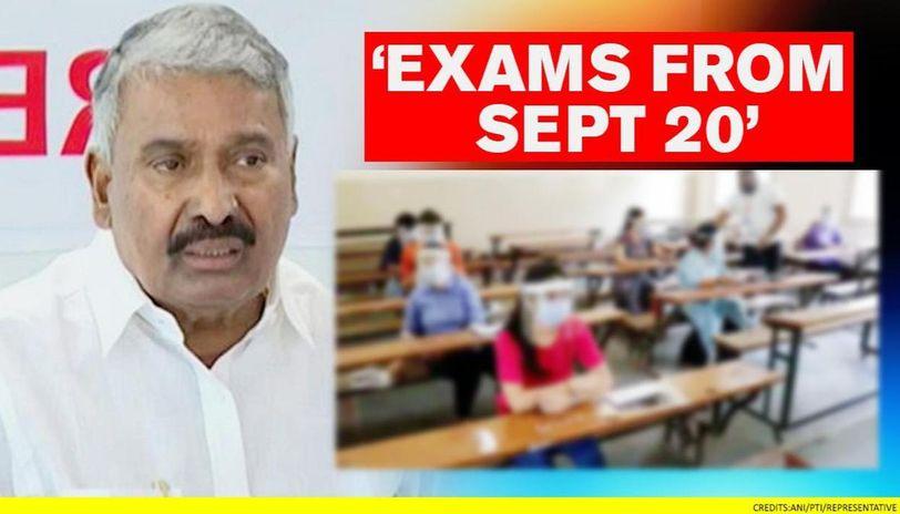 Andhra Pradesh: Village & Ward Secretariats recruitment exam to be held from September 20
