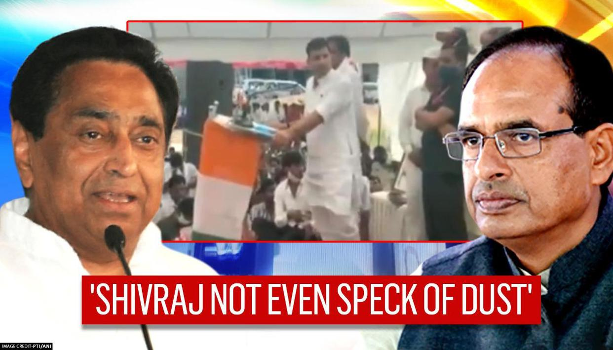 'Not even speck of dust': Congress continues to insult CM Shivraj post 'Bhukhe Nange' jibe - Republic World