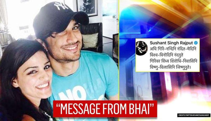 Sushant Singh Rajput's sister shares 'message from Bhai' invoking Swami Vivekananda