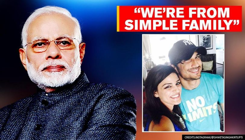 Sushant Singh Rajput's sister Shweta writes to PM Modi: Request urgent scan of whole case