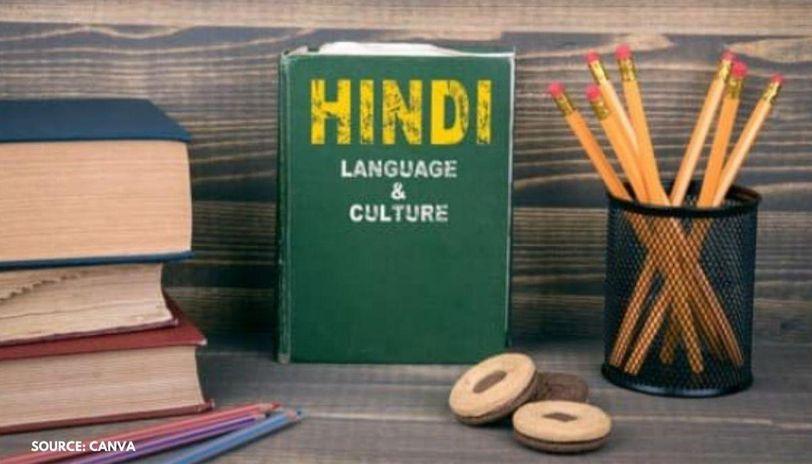 hindi diwas 2020 - history