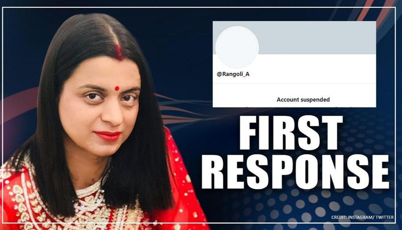 Rangoli Chandel issues first response after suspension of Twitter account over tweet