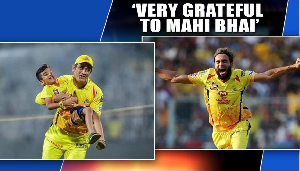 Imran Tahir recalls sons special moment with MS Dhoni, heaps praise on Captain Cool thumbnail