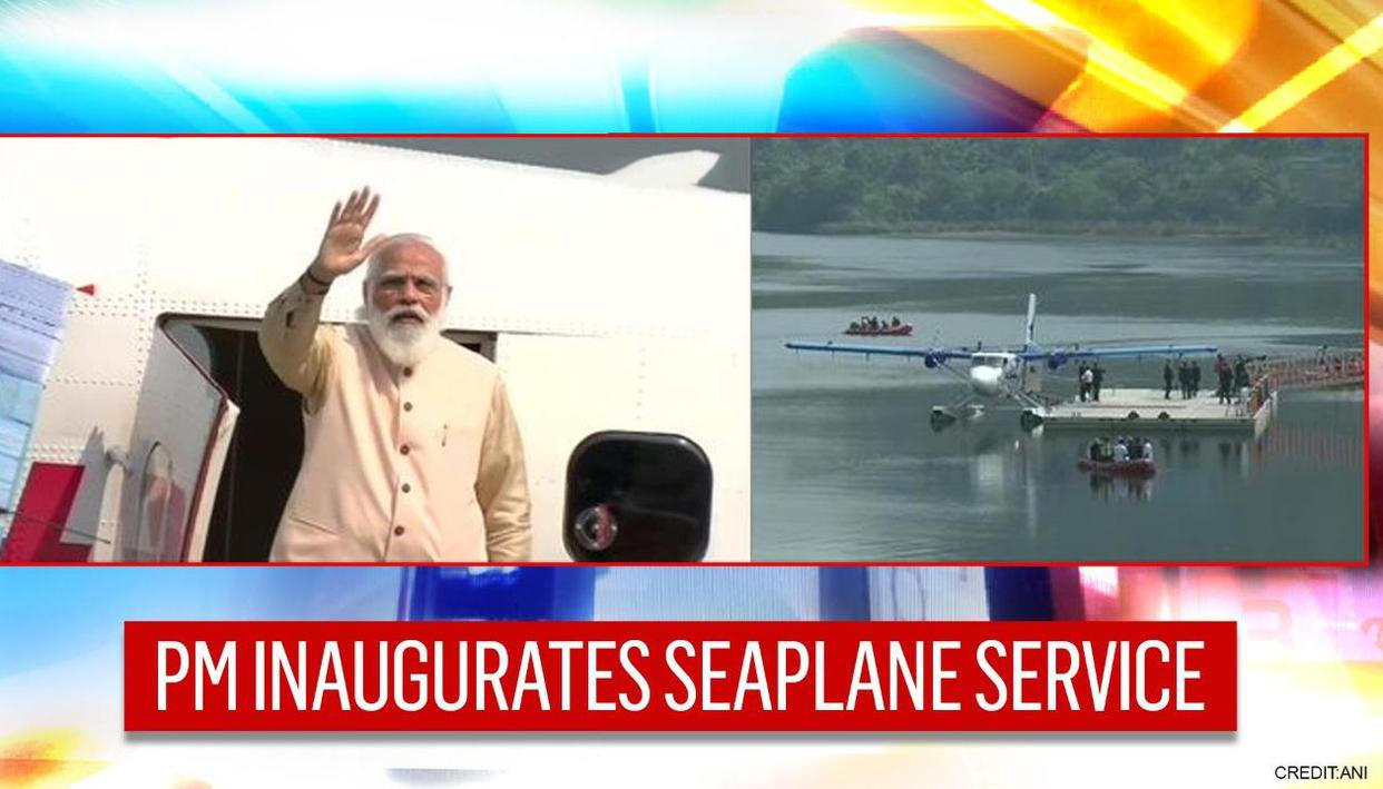 PM Modi inaugurates India's first seaplane service; to fly between Ahmedabad & Kevadia