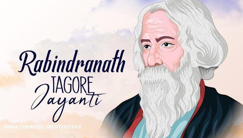 Rabindranath tagore jayanti 2020