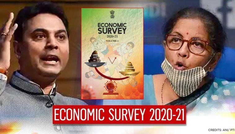 Annual Economic Survey 2021 | Union Budget 2021-22