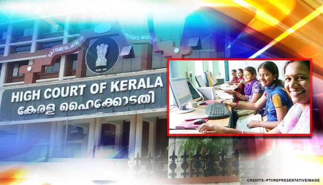 Photo of Kerala HC Quashes 'Only Males Can Apply' Jobs That Denies Jobs To Women Citing Night Hours