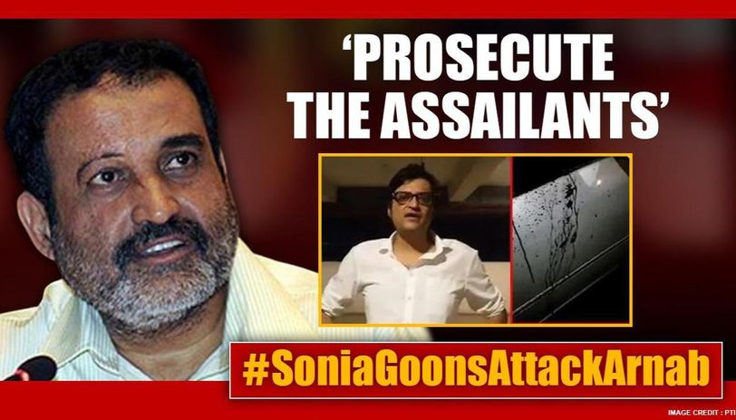 Must Condemn Attack On Arnab Goswami Demand Persecution Of Assailants Mohandas Pai Republic World