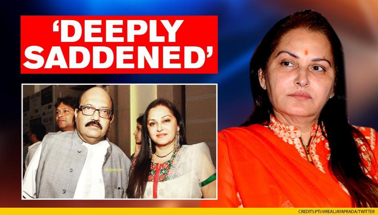 Jaya Prada condoles Amar Singh's death, remembers him as her political guide & godfather - Republic World