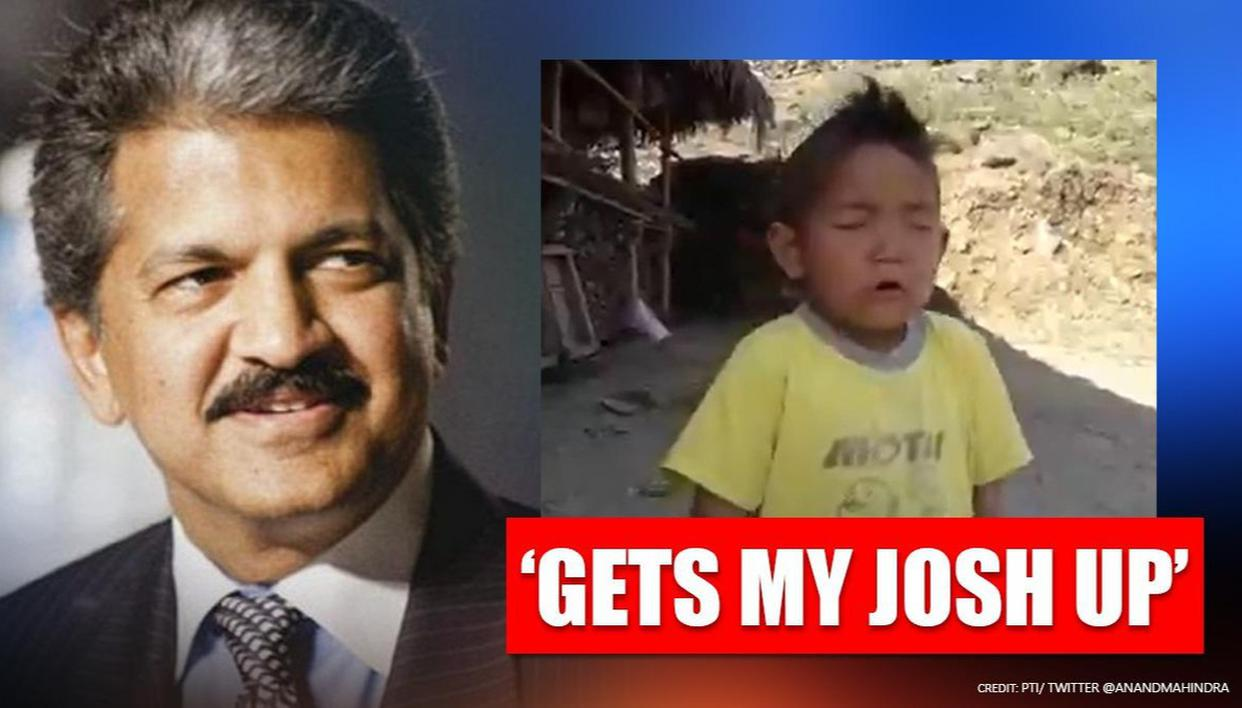 Anand Mahindra shares video of a kid singing national anthem, says 'I watch it every year' - Republic World