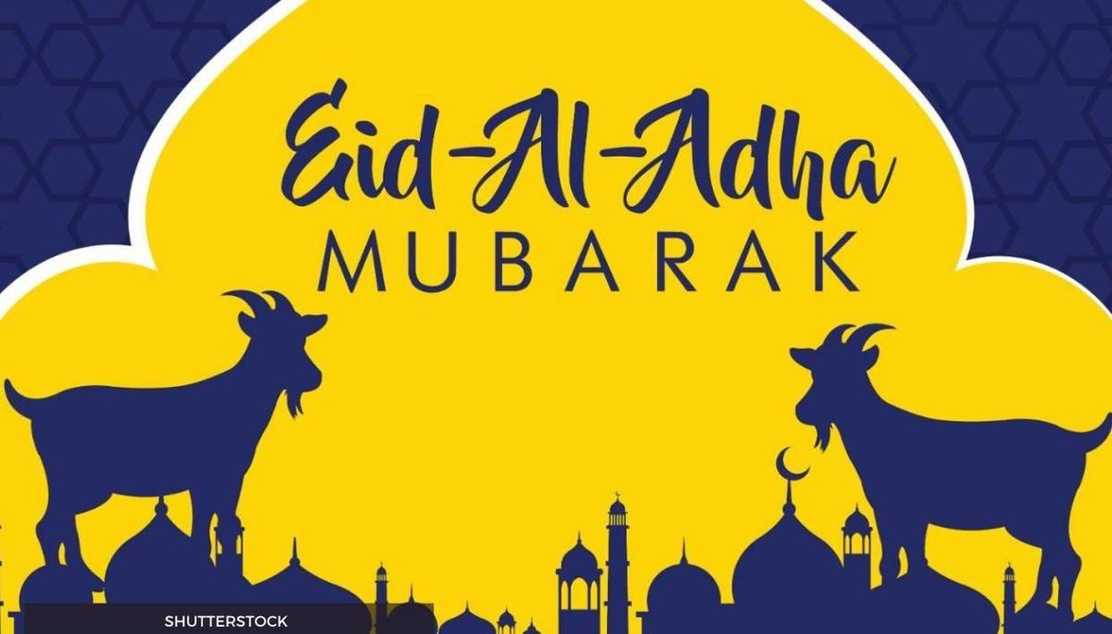 eid adha mubarak greetings