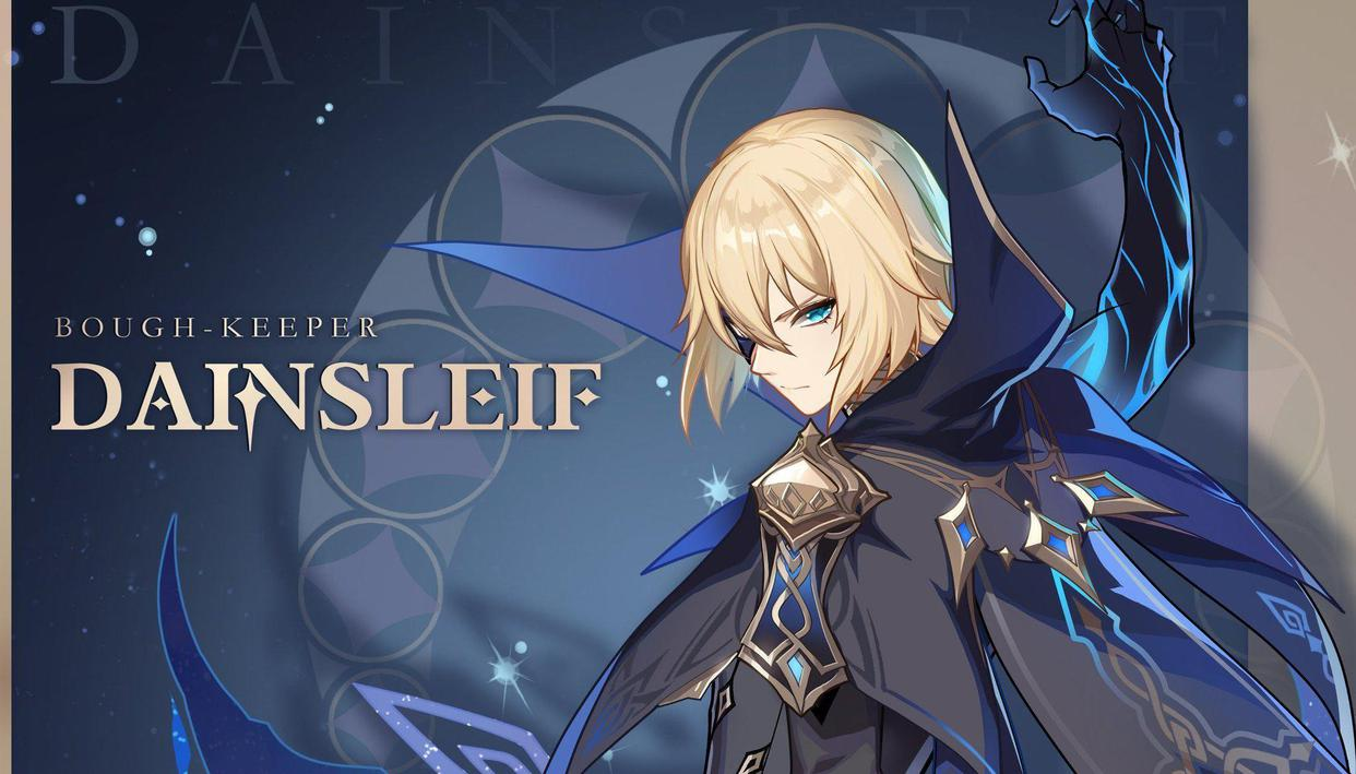 Genshin Impact Dainsleif is the most recent addition to the roster, learn more - Republic World