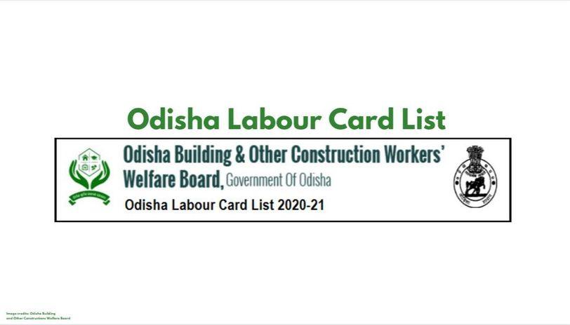 how to check odisha labour card list
