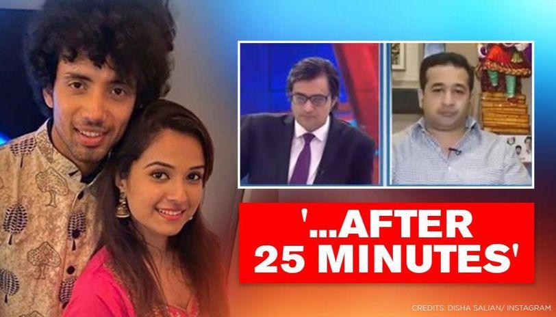 Disha Salian's fiance Rohan Rai came down 25 mins after her fall from building, says Rane