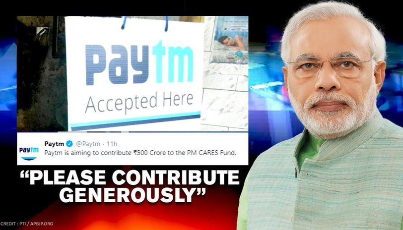 PM CARES fund: Paytm aims to contribute Rs 500 crore, here's how you can help in mission