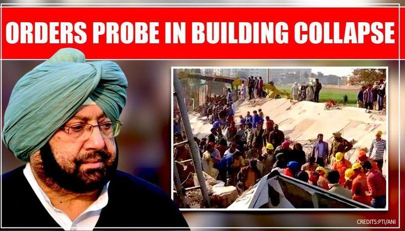 Amarinder Singh
