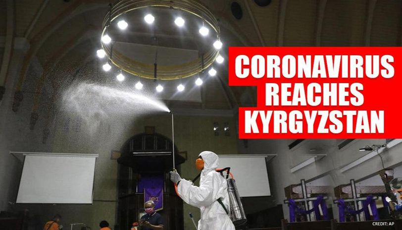 Coronavirus: Kyrgyzstan confirms its first three cases