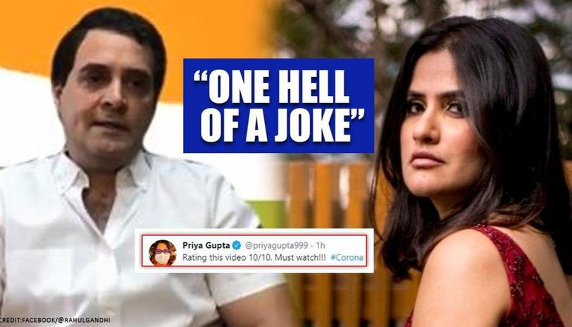 Sona Mohapatra takes dig at Rahul Gandhi's VC, asks if 'laughter was needed in such times'