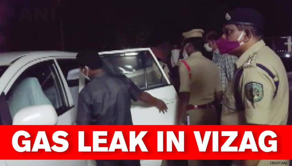 Gas leak in pharma company in Vizag, casualties reported; Andhra CM takes cognisance - Republic World