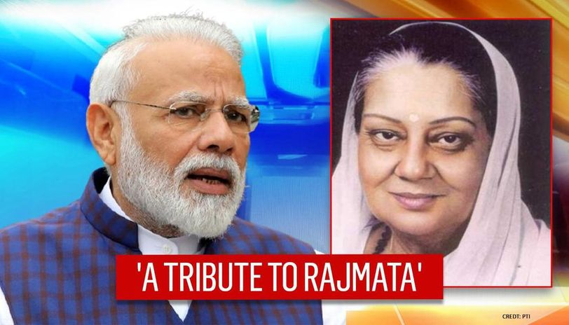 PM Modi to release a commemorative coin in honour of Vijaya Raje Scindia on October 12
