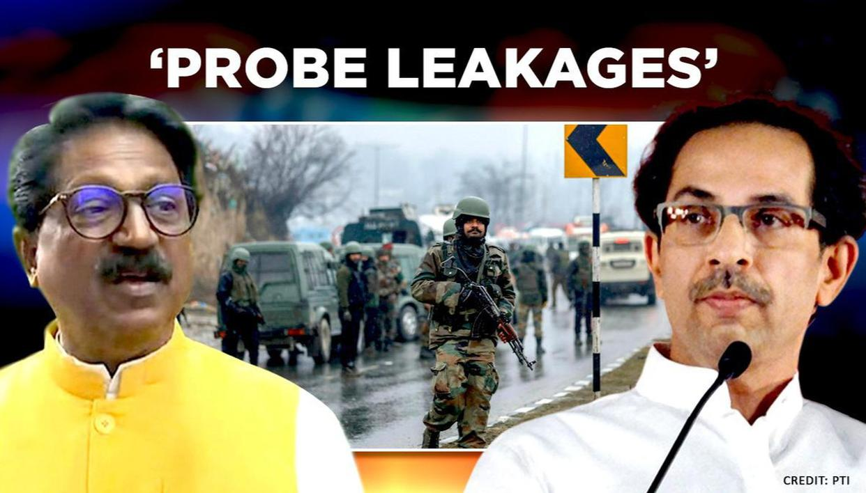 Shiv Sena implores govt to prevent repeat of Pulwama attack, questions on 'leakage' - Republic World