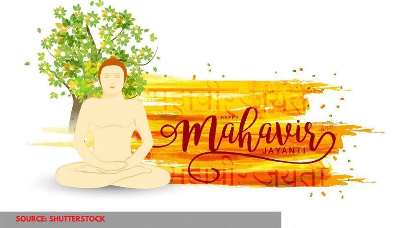 mahavir jayanti wishes in hindi
