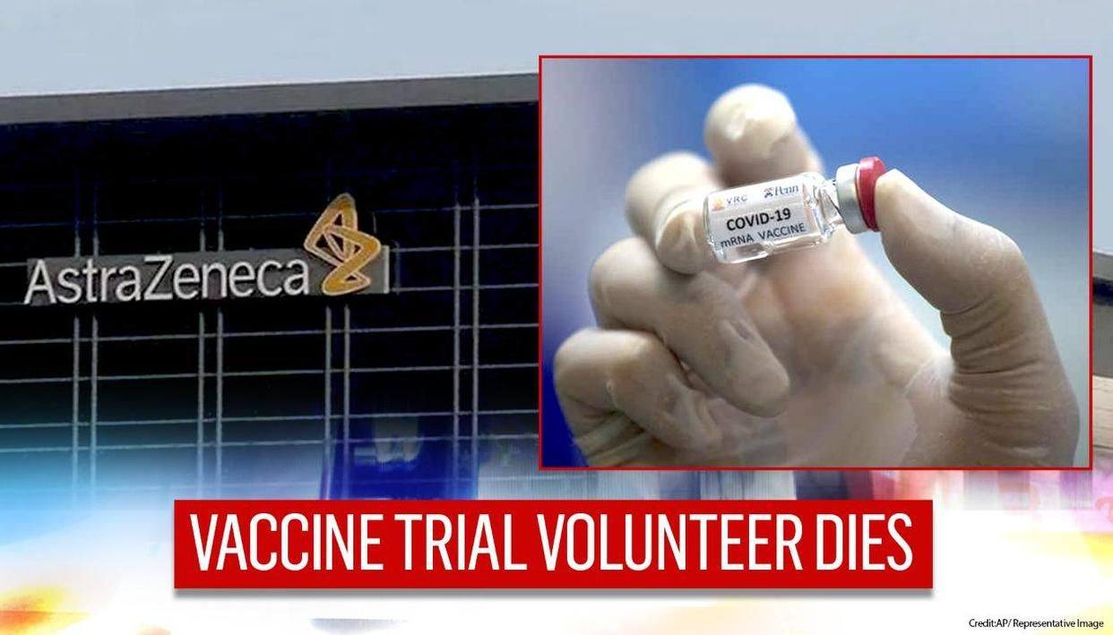 COVID-19: AstraZeneca vaccine trial volunteer dies, authorities say testing to continue - Republic World