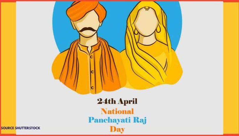 national panchayati raj day 2020