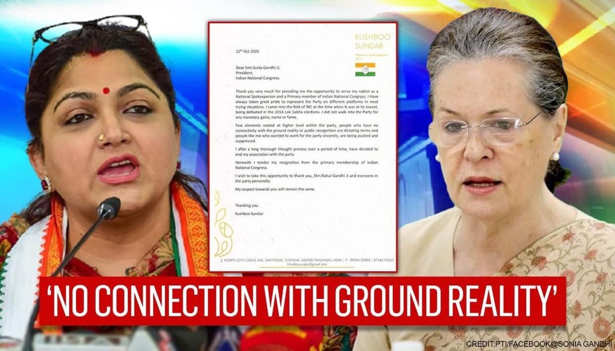 Kushboo Sundar's letter to Sonia quitting Congress OUT; hammers party's  'higher level' - Republic World