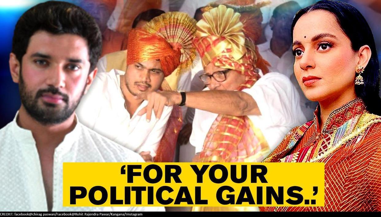 Sharad Pawar S Kin Rohit Slams Chirag Paswan Young Guns Duel Over Kangana Ssr Case Republic World