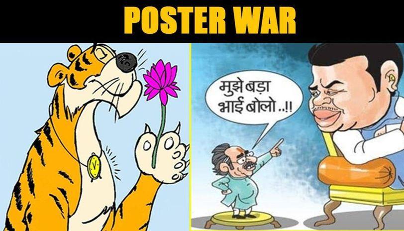 Poster war