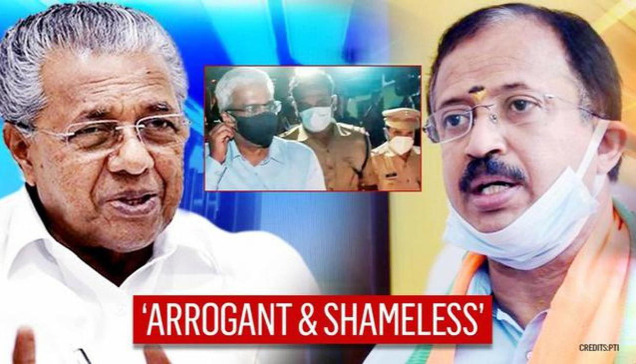 Kerala gold smuggling case: MoS says CM tried to 'aid smugglers', demands his resignation