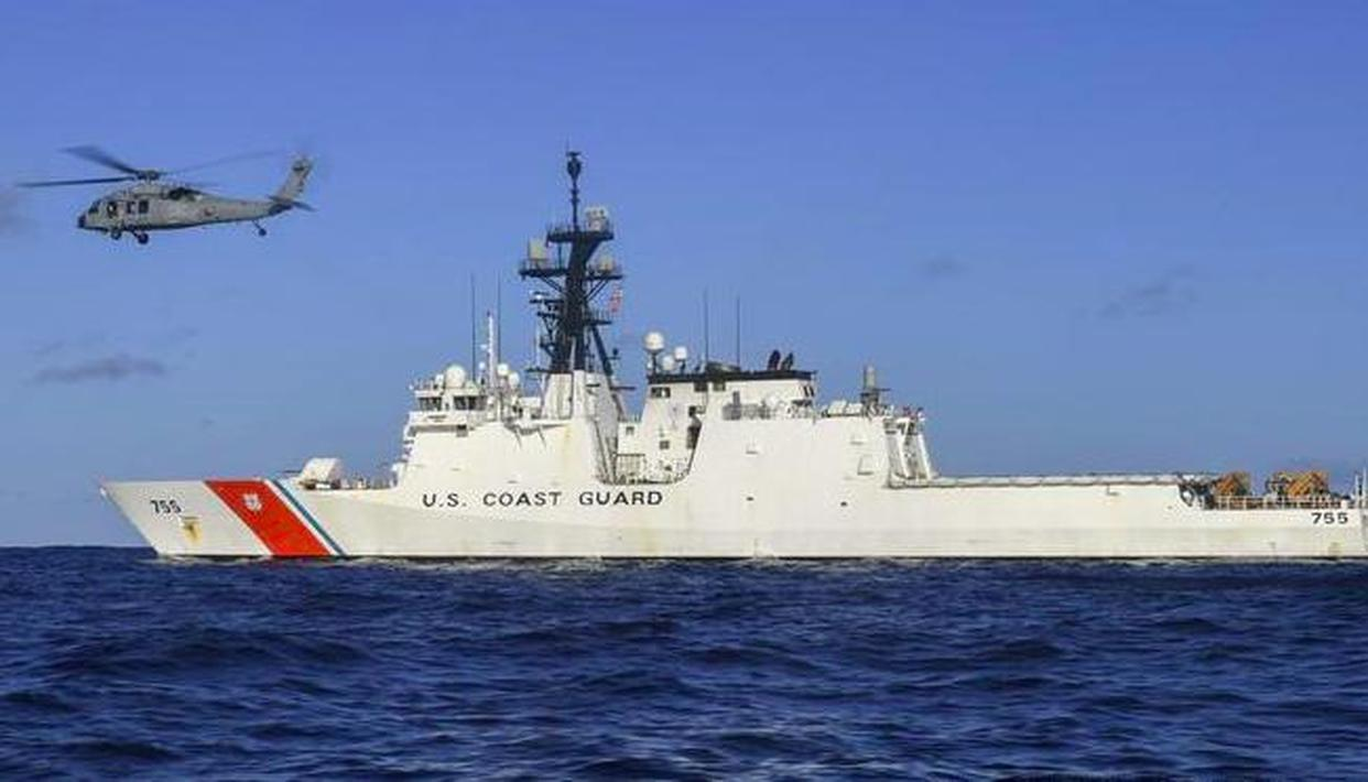 US to base Coast Guard in western Pacific to tackle China's 'harassment of vessels' - Republic World
