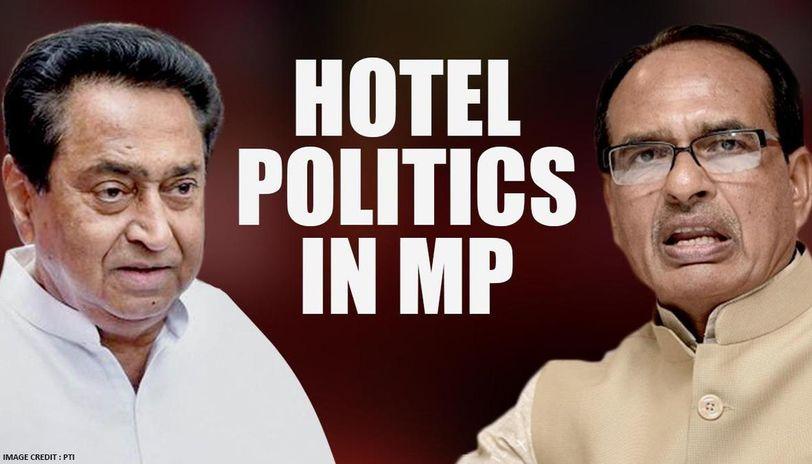 Hotel politics