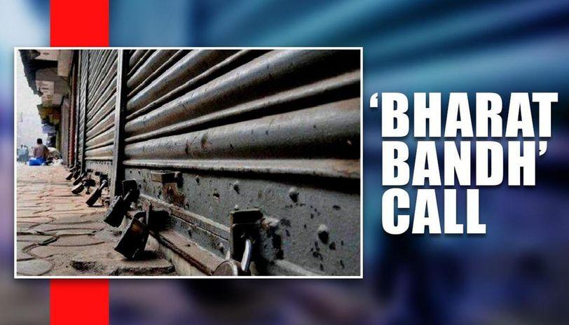 Bharat Bandh 2020
