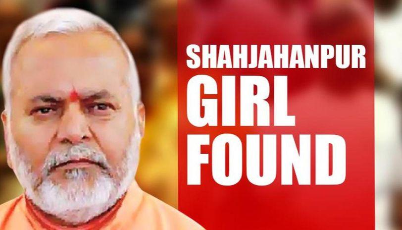 Shahjahanpur case