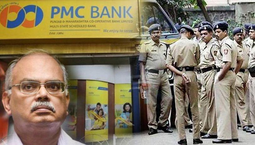 Punjab and Maharashtra Cooperative (PMC) Bank