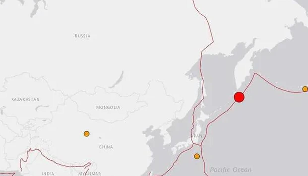Natural disaster  with Magnitude 7.5 jolts Russian Federation